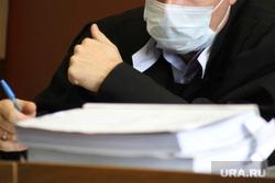Судебное заседание по уголовному делу бывшего главы МЧС. Курган , судебное заседание, судья, суд, судебный процесс