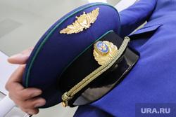 Прокуратура. Москва, прокурор, прокуроры, прокуратоура