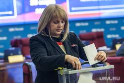 Первое заседание ЦИК в новом составе. Москва, портрет, памфилова элла, голосование