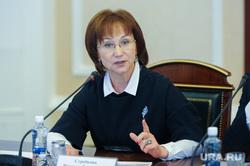 Координационный совет Уполномоченных по правам человека в УрФО. Челябинск, портрет, стребкова наталья