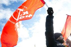 Коммунисты на Манежной площади, перед возложением цветов к могиле Сталина в годовщину его смерти. Москва, коммунисты, кпрф, митинг, коммунистическая партия, красные флаги