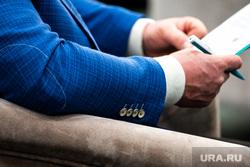 Объявление победителей конкурса «Марафон идей». Екатеринбург, политик, чиновник, деловой стиль, клерк, пиджак, парламентарии, дресс код, дипломат, офисный работник, деловой стиль одежды