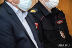 Судебное заседание по уголовному делу бывшего зам губернатора Пугина Сергея. Курган, депутат, чиновник, сотрудник полиции