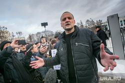 Митинг против передачи Курил Японии. Москва, удальцов сергей