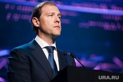 Торжественная церемония открытия международной промышленной выставки Иннопром-2018. Екатеринбург , мантуров денис, портрет
