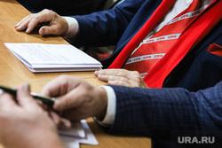 Комитет по региональной политике и местному самоуправлению. Курган, депутат, чиновник, кпрф, руки, галстук кпрф, шарф кпрф
