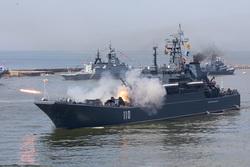 Клипарт, официальный сайт министерства обороны РФ. Екатеринбург, корабль, ВМФ, катер военный, тер, залп из всех орудий