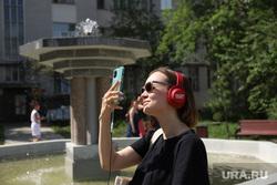 Аудиоэкскурсия по 90ым. Екатеринбург, селфи