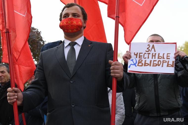Митинг КПРФ. Екатеринбург