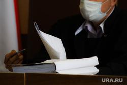 Заседание по уголовному делу бывшего главы  МЧС Рожкова Олега. Курган, судья, суд, судебное дело, судебное засдеание