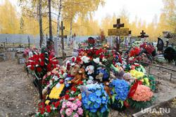 В Кировграде прощаются со зверски убитыми матерью и ее детьми.