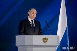 Послание президента. Москва, портрет, путин владимир