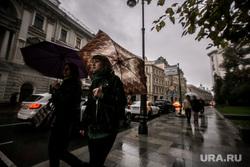 Осень, дождь в Москве. Москва, непогода, ильинка улица, дождь, осень