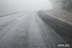Виды Свердловской области, дорога, туман