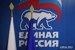 Пресс-конференция в региональном отделении ЕР. Курган, единая россия, ер, едро