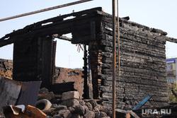Последствия пожара в поселке Рябково. Курган, сгоревший дом, последствия пожара
