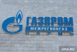 Таблички на здании Администрации губернатора. Пермь, газпром, газпроммежрегионгаз пермь