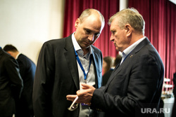 Совещание-семинар Президиума Госсовета. Москва, паслер денис, васильев игорь