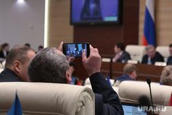 Пленарное заседание Законодательного собрания Пермского края, законодательное собрание пермского края, телефон в руках