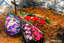 Кладбище. Челябинск, могила, венки, цветы, кладбище