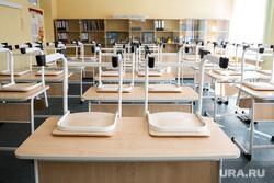 Акция «День сдачи ЕГЭ с родителями» в школе  №43. Екатеринбург, учебный класс, гимназия, учеба, стулья, школьный класс, карантин, каникулы, школа, школьная парта