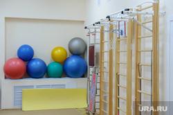 Открытие после реконструкции отделения восстановительного лечения ДГКБ №9. Екатеринбург, физкультура, шведская стенка, фитбол