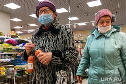 Масочный режим. Челябинск, покупатель, продукты, пенсионер, супермаркет, магазин, сиз, маска медицинская