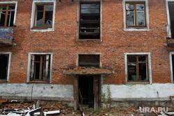 Расселение жителей поселка Шахты. Кизел, Пермский край, старый дом, заброшенное здание
