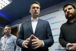 Открытие штаба Алексея Навального в Екатеринбурге, волков леонид, навальный алексей