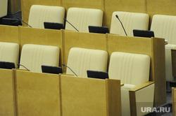 Пленарное заседание Государственной Думы РФ. 27 февраля 2015г., госдума, пустые кресла