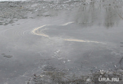Река Тобол-нефтяное пятно. Курган