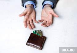 Клипарт. Сургут , банки, кошелек, кредит, банковская карта, visa, финансы, деньги, доход, кредитование, кредитная карта, кредитная карта, банковский перевод