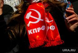 Митинг коммунистов на Пушкинской площади с участием депутатов от КПРФ. Москва, коммунисты, девушка, селфи, кпрф, митинг, красные флаги