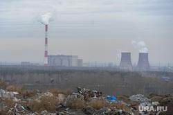 Визит Министра природных ресурсов и экологии Дмитрия Кобылкина на МЕЧЕЛ и на закрытую свалку. Челябинск, дым, мусор, трубы, трубы дымят, тбо, отходы, хлам, завод, окружающая среда, мусорный полигон, закрытая городская свалка, экология, гора, тко, отбросы, кучи мусора