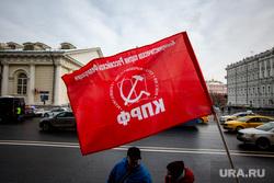 Возложение цветов к Вечному Огню. Москва, коммунисты, красный флаг, манеж, кпрф, красное знамя, моховая