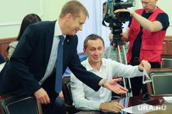 Совещание по Гринфлайт в обладминистрации Челябинск, передерий виталий, карабинцев дмитрий