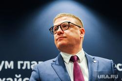 II Форум глав регионов государств-членов ШОС. Челябинск, портрет, текслер алексей