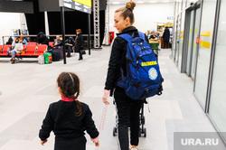 Алексей Текслер посетил новый терминал внутренних авиалиний аэропорта «Челябинск» имени Игоря Курчатова. Челябинск, мама с ребенком, аэропорт, ребенок и мать, мама с дочкой, путешествие, ребенок на веревке