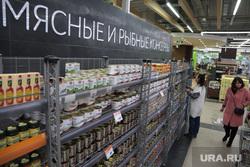 Гипермаркет Семья в Перми Ассортимент товаров и виды магазина, тушенка, консервы мясные