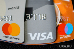 Клипарт. Карты, деньги, портмоне. Челябинск, maestro, банковские карты, mastercard, visa, карта виза