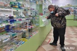 Тест на covid19 в аптеке #55. Курган , лекарства, аптека, тест на covid19