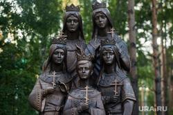 Крестный ход, приуроченный к 100-летию со дня убийства царской семьи. Екатеринбург , памятник царской семье