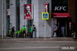 Екатеринбург во время пандемии коронавируса COVID-19, kfc, delivery club, курьеры
