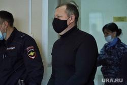 Пугин Сергей в суде. Курган, пугин сергей
