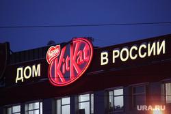 Пикет рабочих фабрики Nestle. Пермь, nestle, нестле, киткат, kitkat, дом kitkat в россии