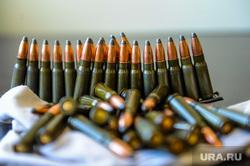 Оружие и патроны. Челябинск, боеприпасы, патроны, оружие