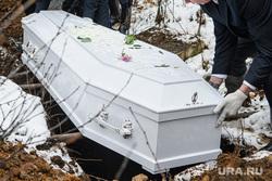 Похороны Ксении Каторгиной в Каменск-Уральске. Каменск-Уральский, могила, ритуал, захоронение, ритуальные услуги, похоронное дело, похоронный бизнес, ритуальная служба, гроб, похороны, кладбище, похоронная служба