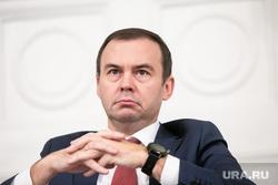 Круглый стол КПРФ по принятию поправок к Конституции РФ. Москва, афонин юрий