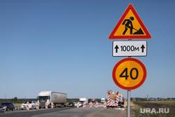 Обрушение надземного перехода на трассе Челябинск -Курган. Курган, ремонт дороги, ограничение по скорости, трасса челябинск курган
