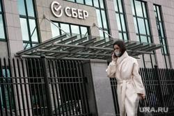 Головной офис Сбербанка. Москва, сбербанк, клиент, сбер